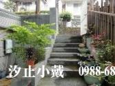 汐止房屋 住商汐止房屋 0975-209886提供,台北縣汐止市堪農山莊售別墅1680萬
