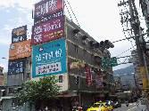 汐止房屋 住商汐止房屋 0975-209886提供,台北縣汐止市江北橋公寓售公寓695萬