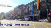 汐止房屋買賣 住商汐止成功店0988-680528提供,台北市松山區京華城八德路1+2樓店面售店面1.50億